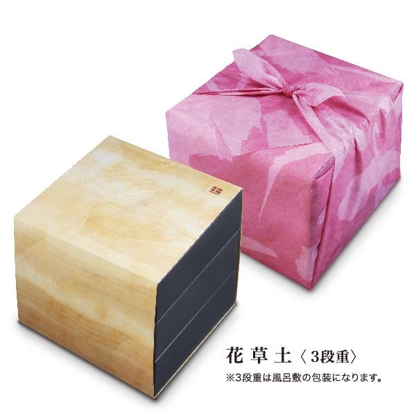 画像3: 花草土ギフトボックス