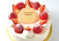 デコレーションケーキ(生クリーム・苺サンド)