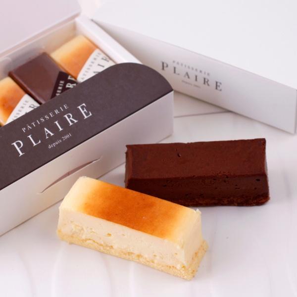 画像1: プレールチーズ&ショコラ